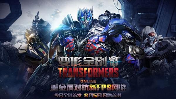 transformersonline640