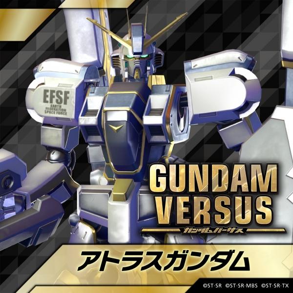 Gundam-Versus_2017_10-26-17_001.jpg_600