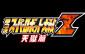 3rd-SRWZ-Tengoku-Hen-Ann-Init