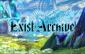 Exist-Archive