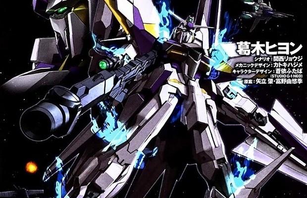 Gundam-UC_0096_RisingSun