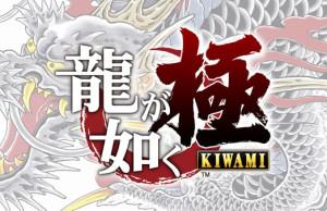 Yakuza-Kiwami-Ann