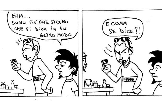 disegno di Angelo Masullo