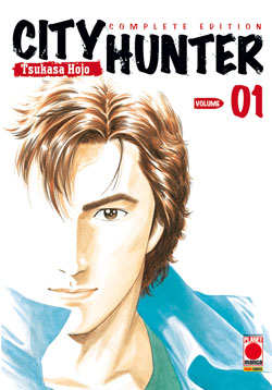 city_hunter_1