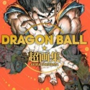 dragon-ball-chogashu