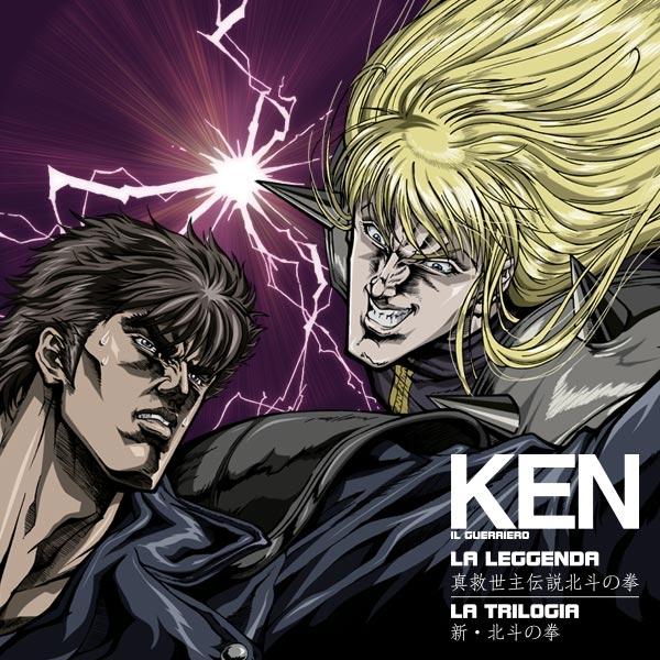 Ken il guerriero la leggenda trilogia in dvd dal