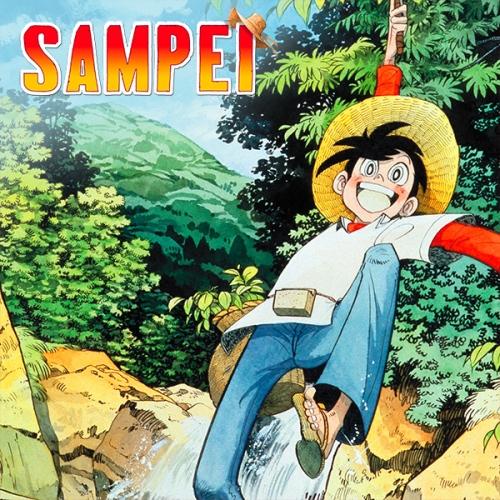 Sampei il ragazzo pescatore la serie in dvd con